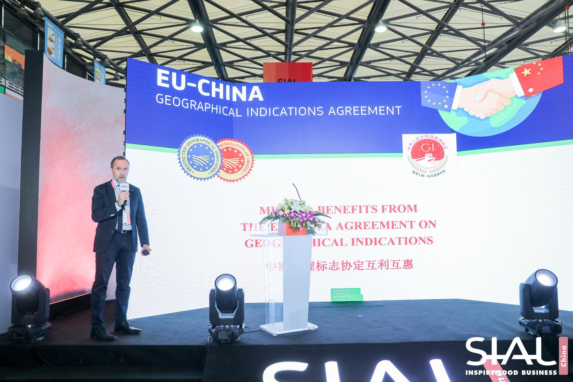 进口食品行业峰会