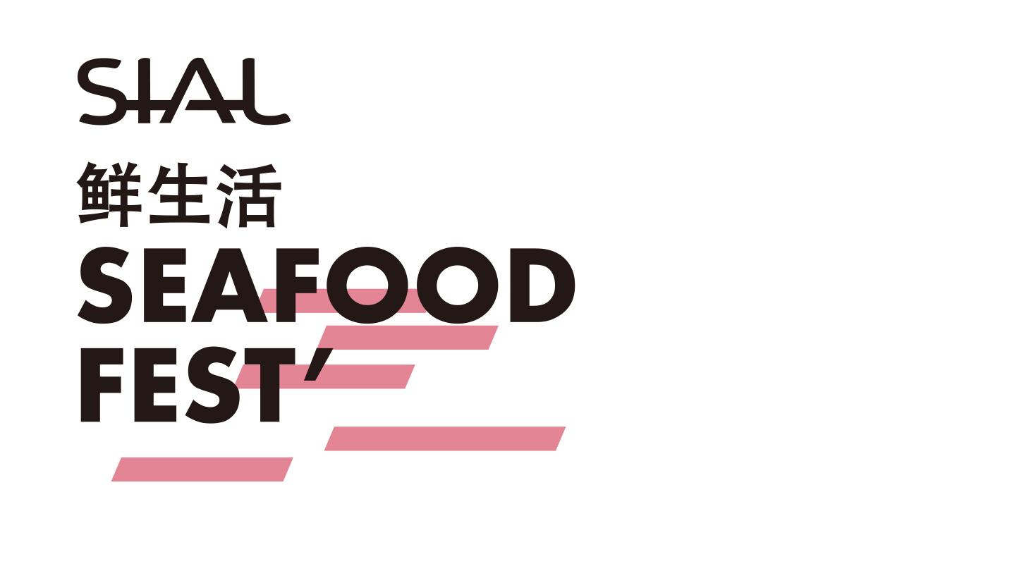 Seafood Fest'