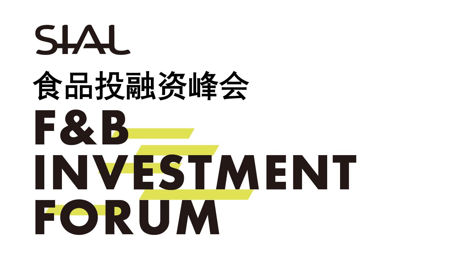 Food & Beverage Investment Forum