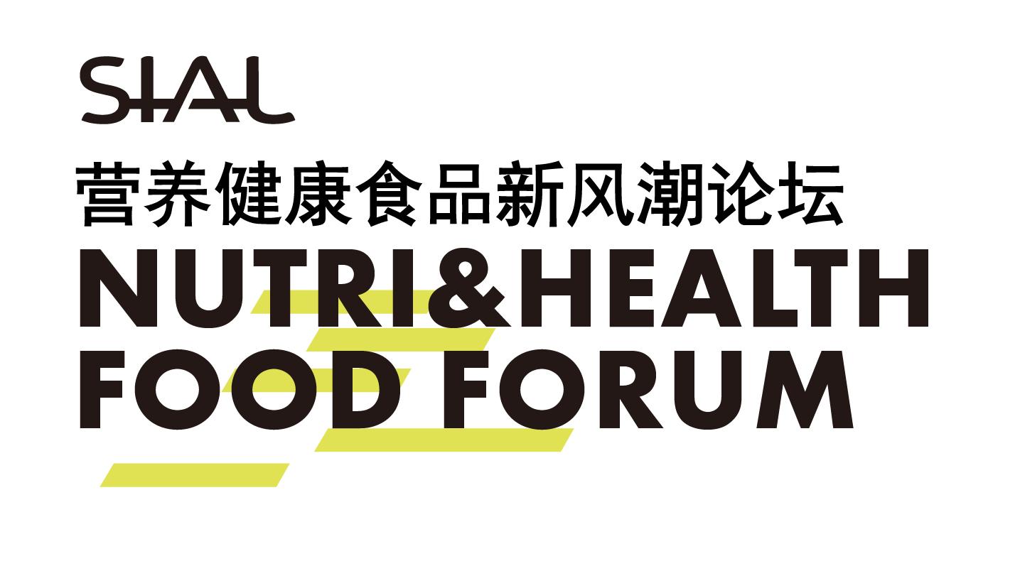 营养健康食品新风潮