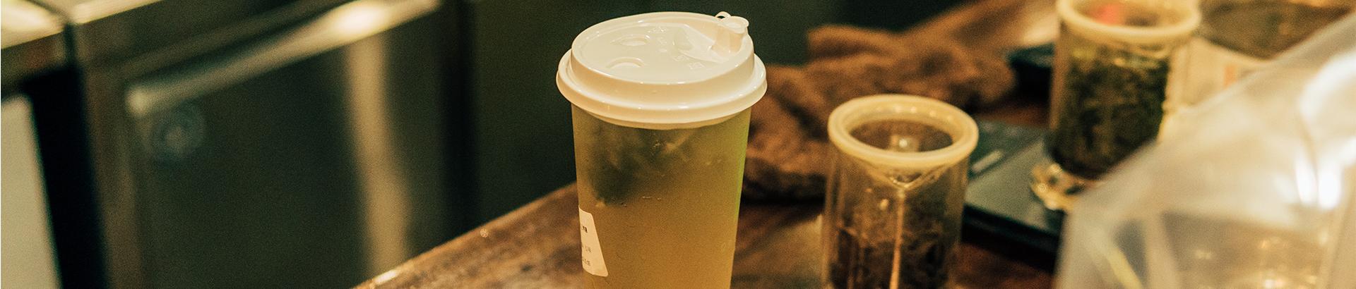 茶饮调配师大赛