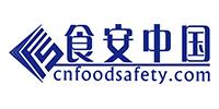 食品安全导刊