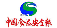 中国食品安全报
