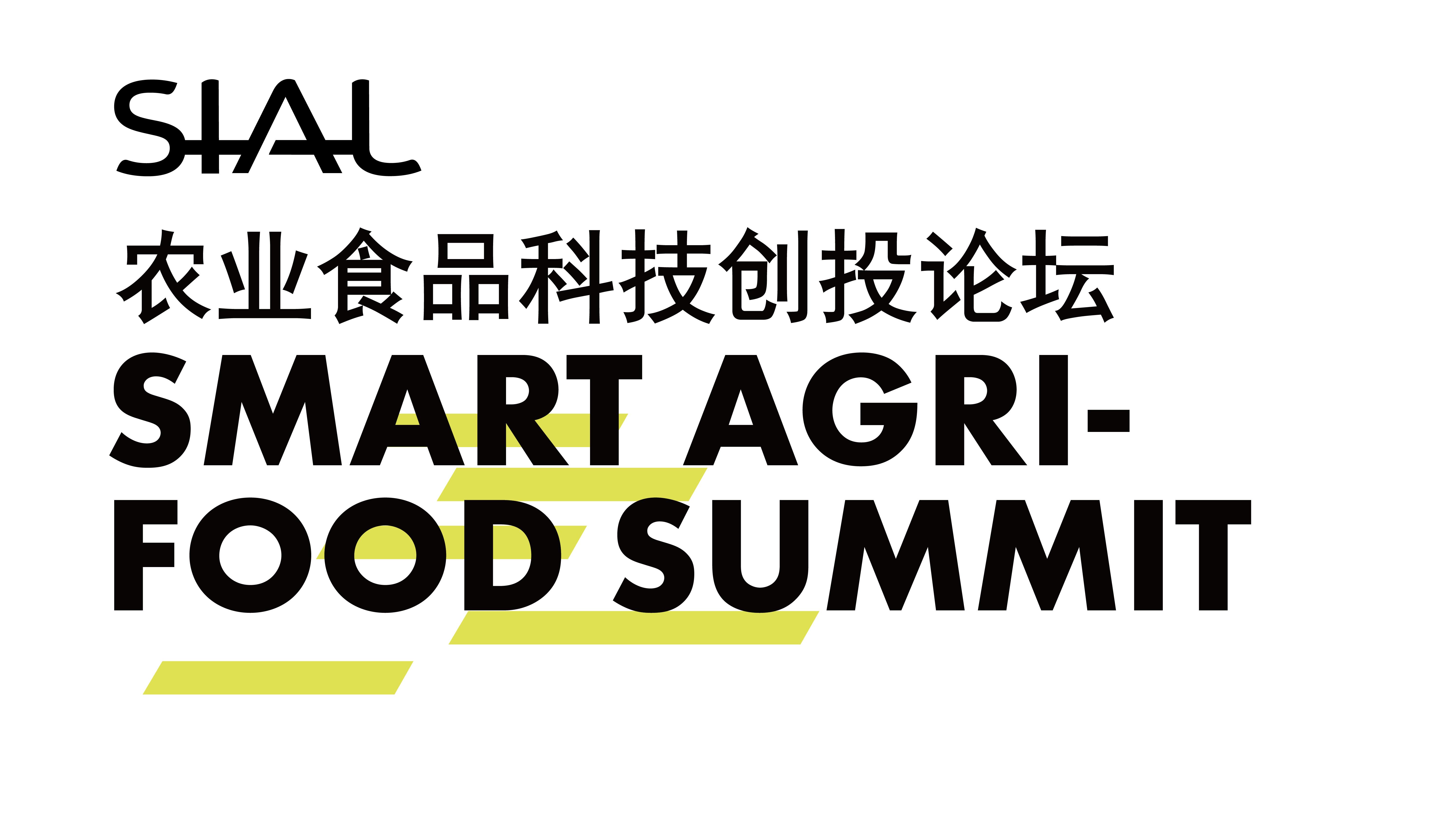 农业食品科技创投论坛
