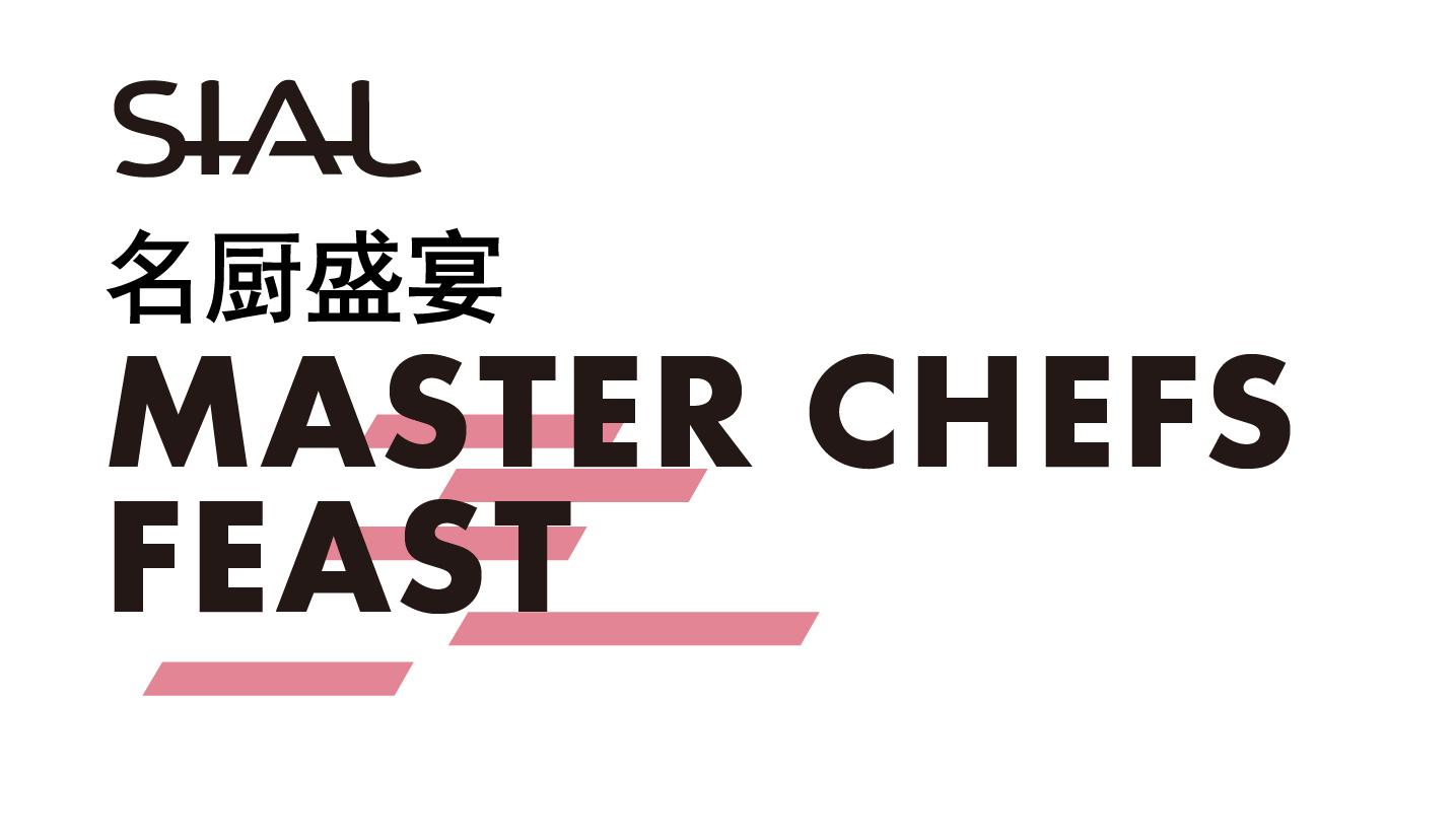 Famous Chef Show